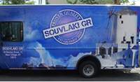 Food Truck wrap for Souvlaki GR
