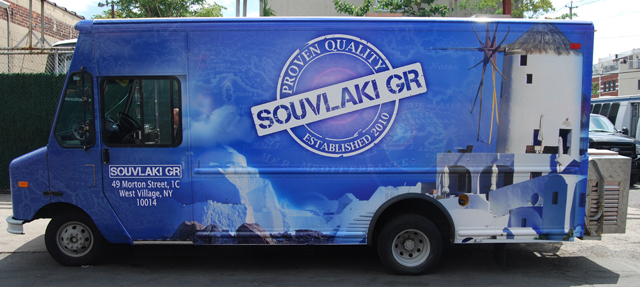 Food Truck wrap for Souvlaki GR in NYC