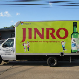 Mobile Box Truck Wrapping Advertising for Jinro